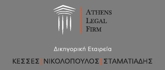 Athens Legal Firm